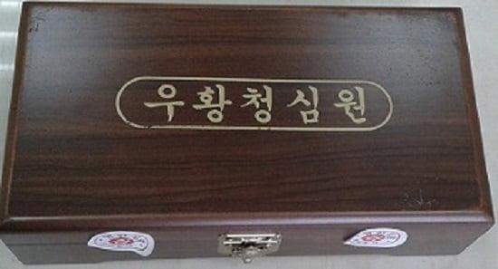 Cách uống kiện não hoàn Kwangdong Hàn Quốc hộp gỗ 10 viên